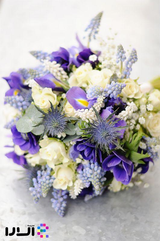 دسته گل عروس بهاره با گل سنبلک